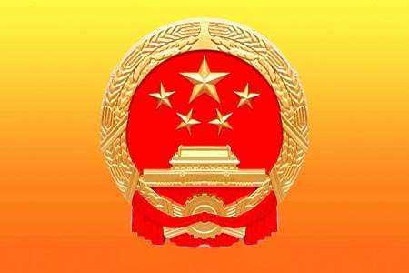中华人民共和国著作权法(2010修正)
